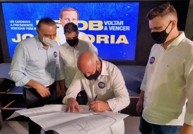 Prefeitura de Lavrinhas dá ordem de serviço para início de obras de pavimentação